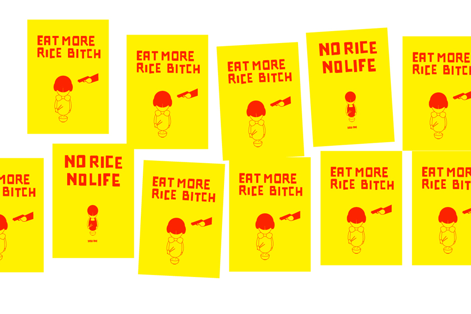 Eat more rice bitch!